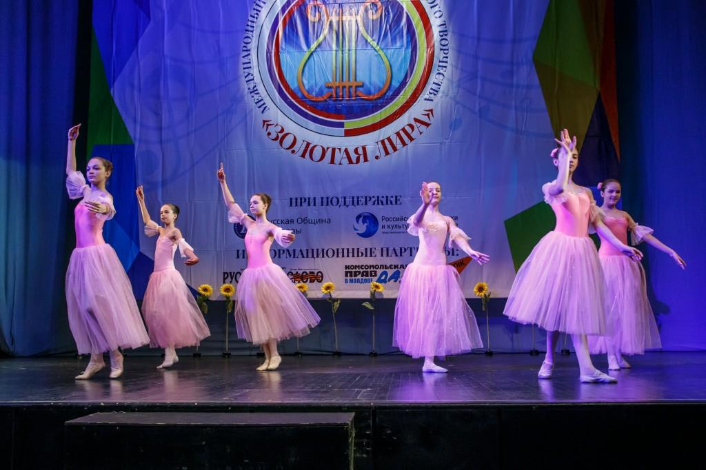 V Международный фестиваль-конкурс русского искусства «Золотая лира – 2018» (2 часть)