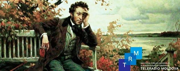 Запись литературно-музыкальной композиции «Посвящение Пушкину» на канале радио «Moldova 1»